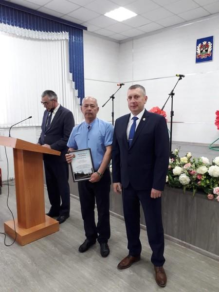 Поздравления и награждения в День российского предпринимательства